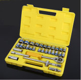 Combination Socket Wrenches Set Vehicle Auto Repairing Tools & Wrenches Set