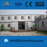 K-Home Earthquake Proof Duplex Container Hotel