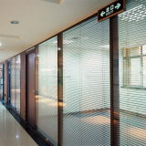 Factory OEM Movable Glass Partition Wall