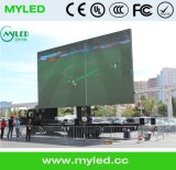 High Contrast Outdoor Full Color Outdoor LED Display Screen (1000mm*500mm, 500mm * 500mm)