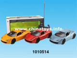 Hot Selling Plastic Toys 4-CH R/C Car (WITH ELECTRICITY) (1010514)