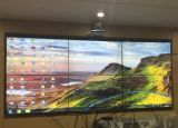 "Video Wall with 46"" Samsung Splicing LCD"