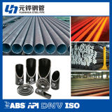108*5.5 Low Pressure Boiler Tube for Mechanical Service