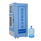 24 Hours Self-Service IC Card/Coin/Bill Operated Stree Water Vending Machine
