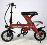 Foldable 250W/350W Lithium Battery Moped Mountain Electric Folding Bike with Pedals (F5)