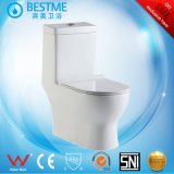 Bathroom Luxury Design Sihphonic Toilet Set with UF Cover Bc-2004