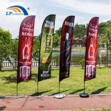 Outdoors Custom Promotional Feather Flying Flag Banner for Adversting Display Events