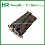 Wholesales Compatible Toner Cartridge and Inkjet Cartridges for Laser Printers