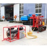 Small Down-The-Hole Drill Rig Crawler Borehole Drilling Machine