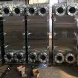 Industrial Famous Brand Gasketed Plate Heat Exchanger
