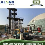 Biogas Chemical Desulfurization and Upgrading System to Natural Gas