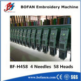Multi Heads High Speed Flat Embroidery Machine