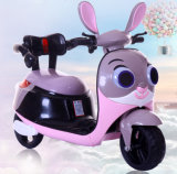 China Wholesale Baby Kids Electric Motorcycle Children Electric Car Bike