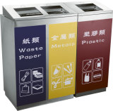 Hot Selling Dustbin for Hongkong Supermarket (HW-160)