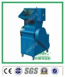 Plastic Granulator with Good Price