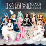12 Constellation Dolls Girl Dolls Jointed Body Dolls