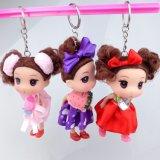12cm Full Dress Braid Dolly Girl Bag Pendant Pigtail Doll Keychain