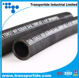 R1at/1sn, R2at/2sn Oil Resistant Good Flexible High Pressure Wire Braided Hose