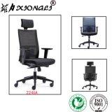 2246A Modern High-Back Svivel Mesh Staff Office Chair