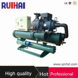 UL Cetificated 200rt Electronics Industrial Field Water Cooled Chiller