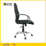 Durable Fabric Comfortable Cushion Office Swivel Middle Back Chair