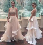 A-Line Tulle Party Prom Gowns Beading Puffy Evening Dress E17925