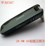 GSM/GPRS/Edge 1900/1800/900/850MHz Wireless Huawei E367 USB Modem