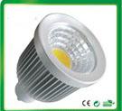 LED Light 7W COB LED Spot Light LED Bulb