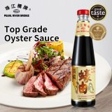 Top Grade Oyster Sauce 510g Pearl River Bridge Brand Seafood Flavor Cooking Sauce