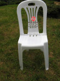 Outdoor Wedding Event Plastic Chairs on Sale