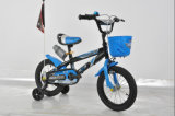 New Kindly Children Bicycle Model / Price Children Bicycle in India / 12inch Kids Bike
