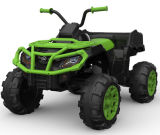 2017 New Kids Electric Quad ATV