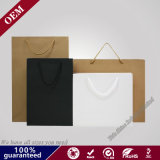 "Packaging White Kraft Paper Bags, Shopping, Mechandise, Party, Gift Bags, 8""X4.75""X10"" - 100 PCS"
