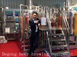 Exhibition Standard 500L Brewery Equipment for Pub