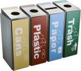 Separate Indoor Dustbin with Four Compartment (HW-156)