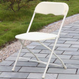 Beige Steel Frame Plastic Folding Chair for Party Mall