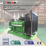 20-500kw Syngas Generation Heat and Power Combined Biomass Generator Set