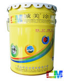 Exterior Coating Factory Compound Silicate Heat Insulation Coating