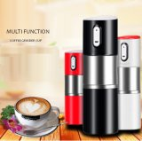 Portable Full Automatic Coffee Maker Machine Insant Coffee Grinding Machine Ceramic Filter Spot Coffee Bean Electric Grinding