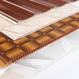 PVC Decorative Ceiling Panel 7mm