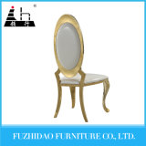 White Leather Cheap King Throne Chair in Stainless Steel