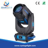Wholesale Professional Stage Lighting 260W/330W Moving Head Beam Light