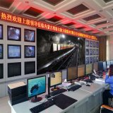 80 Inch Full HD Laser Source DLP Rear Projection Cube Traffic System Monitoring Centre