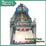 High-Speed Automatic Brown Paper Karft Paper Bag Making Machinery