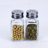 Glass Spice Bottle Set with Stainless Steel Lid for Daily Use