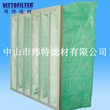 Pocket Air Filter for Spraybooth