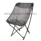 Outdoor Folding Camping Butterfly Chair for Camping, Fishing, Beach, Picnic and Leisure Uses: B1