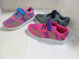New Style Injection Children Sneakers Shoes Leisure Sport Shoes (HH18411-4)