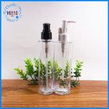 Best Price Cosmetic Pet Pump Plastic Bottle 160ml