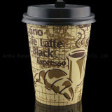 High Quality Custom Logo Cheaper Price Double Wall Paper Cup